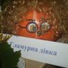 Альбом: Виставка «Дарунки осені»