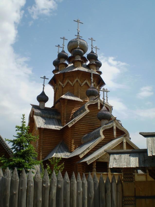 Альбом: Конкурс юних фотоаматорів «Моя Україно!»