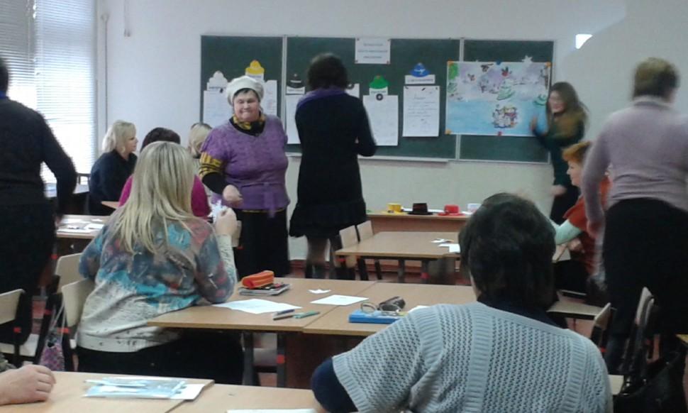 Альбом: Районний семінар вчителів початкових класів «Формування екологічної компетентності молодших школярів у навчально-виховному процесі та позакласній роботі»