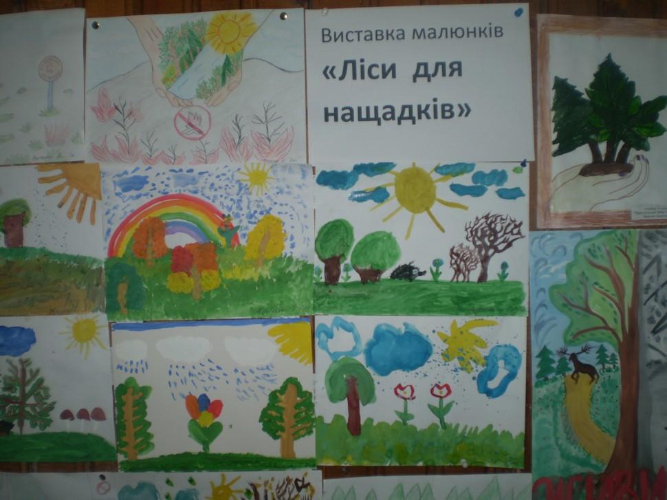 Альбом: Підсумки проведення обласного етапу Всеукраїнської природоохоронної акції «Ліси для нащадків»