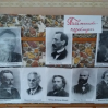 Альбом: Тиждень російської мови та зарубіжної літератури