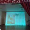 Альбом: Спортивне свято з нагоди відкриття ХХІІІ зимових Олімпійських ігор