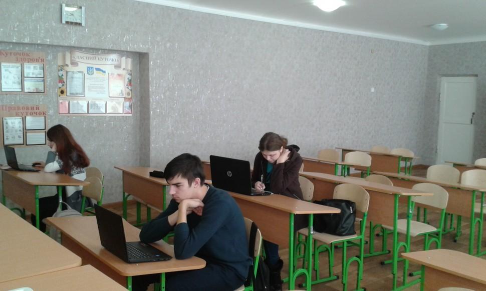 Альбом: Регіональний моніторинг дослідження якості освіти